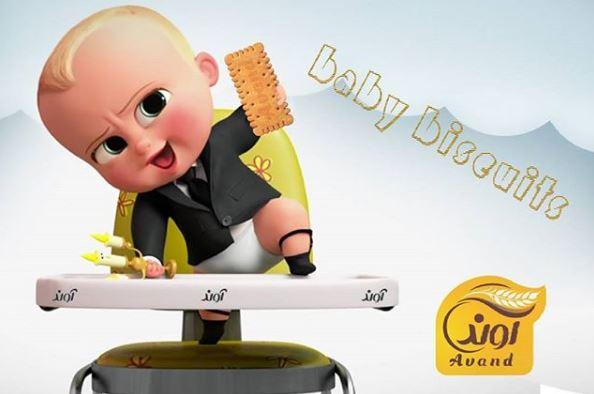 بیسکویت برای نوزاد
